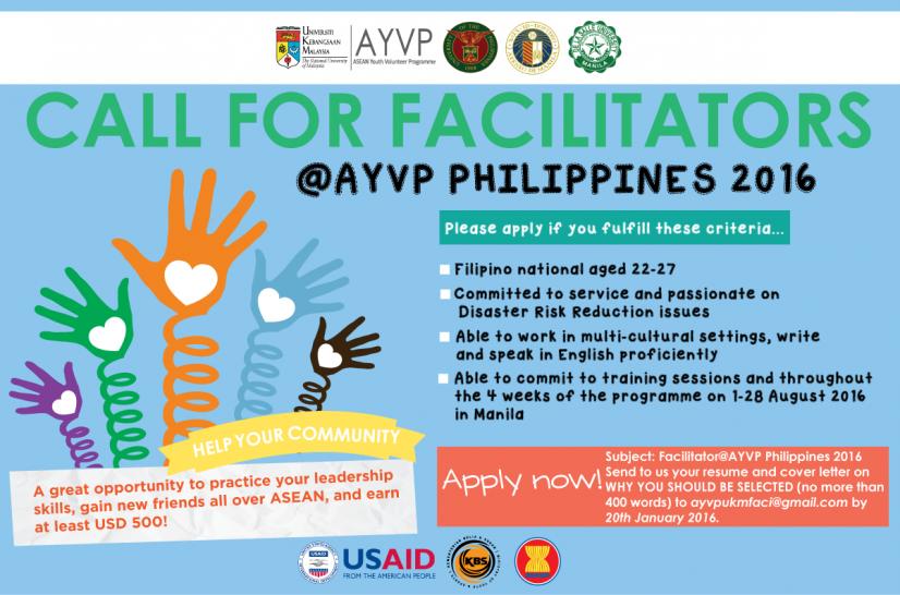 Call-for-Facilitators@AYVP-Philippines-2016-I-Landscape